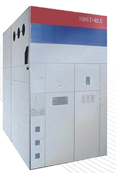 XGN17-40.5箱型固定式交流金屬封閉式高壓開關設備