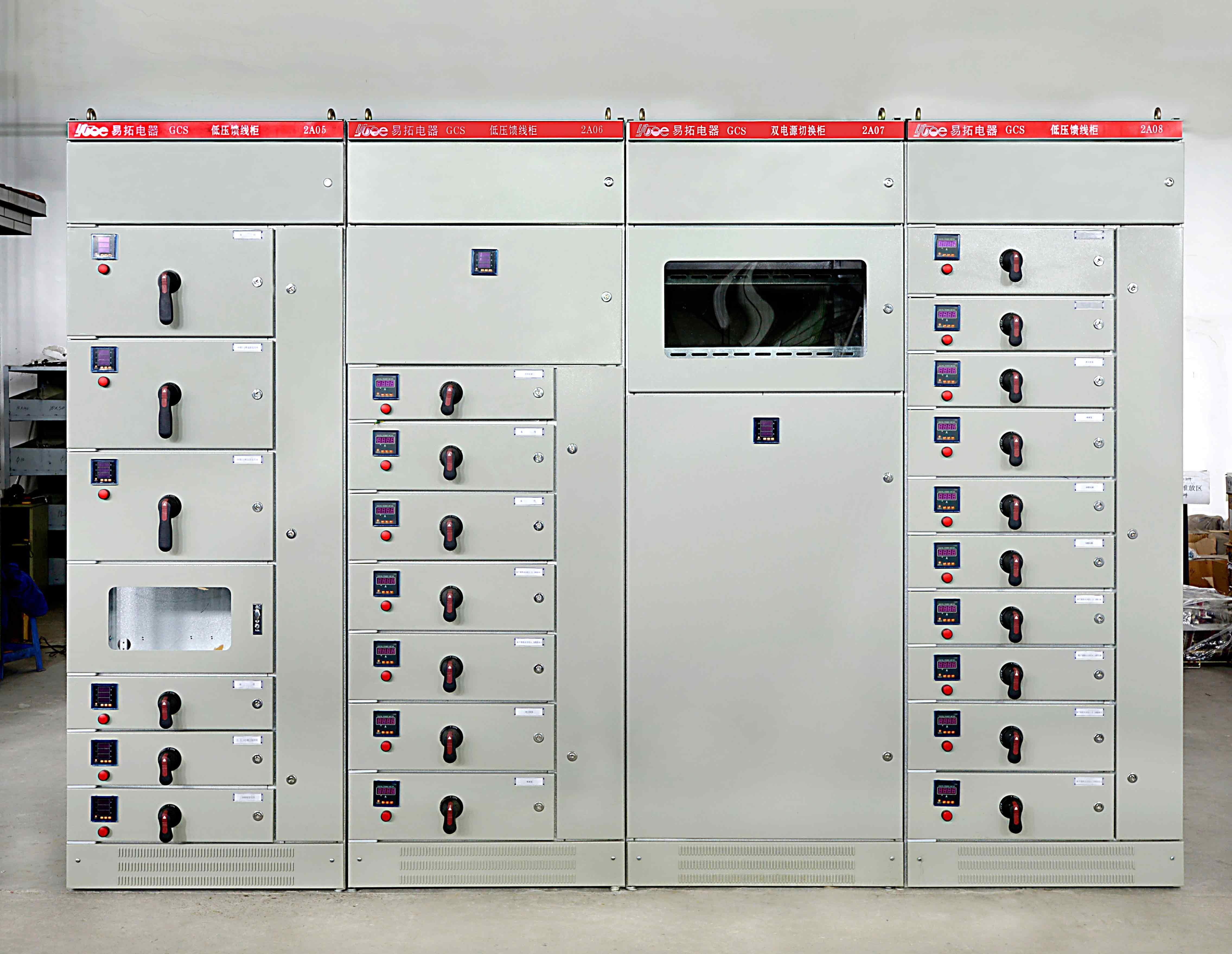 GCS交流低压抽出式开关柜