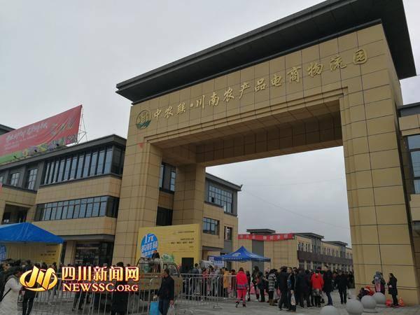川南农产品批发市场