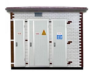 YBW-12系列预装式变电站
